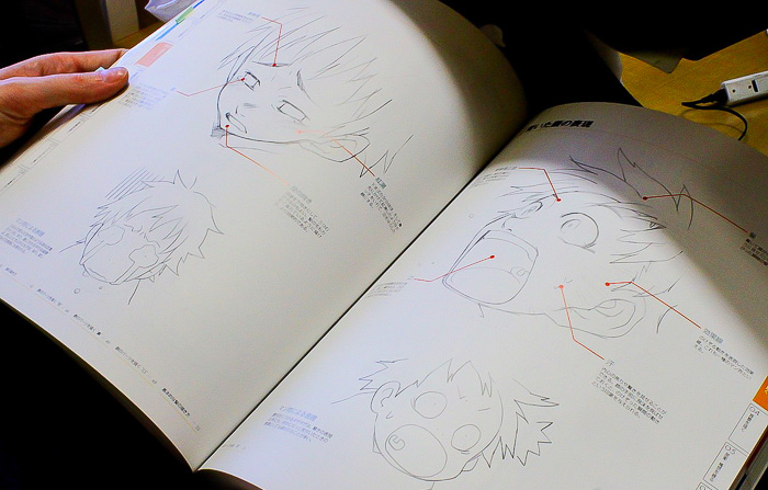 учебник для студентов по рисованию манги