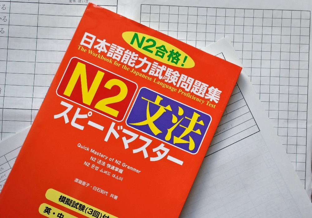 учебники японского языка