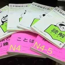 Обучение в Японии: требования к знанию языка и вступительный экзамен