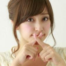Обсценная лексика, как часть японской языковой культуры.