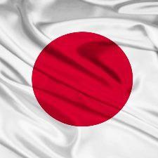 Девять интересных фактов о японском языке