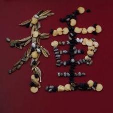 Занимательные видеоролики, помогающие изучать кандзи