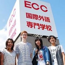 О языковой школе ECC в Осаке