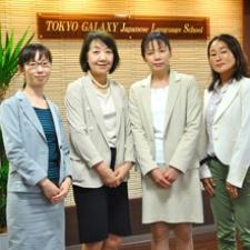 Отправляйтесь на учебу в языковую школу Tokyo Galaxy!