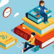 Япония должна поддерживать языковое образование иностранных граждан
