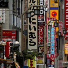 Стипендии для изучающих японский язык от правительства Японии