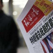 Изучение японского языка с помощью новостей