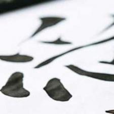 9 очень полезных фраз на японском, которые можно выучить за несколько минут