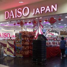 Стоенники — японский аналог алиэкспресса оффлайн