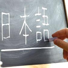 Как начать учить японский язык? 6 советов!
