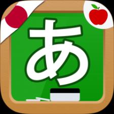 Учим японский. Знакомство с хираганой