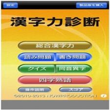 Бесплатные приложения для изучения японского языка