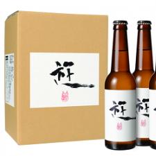Откройте бутылочку холодного пива с изображением Тоторо