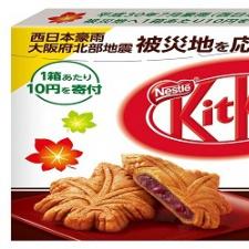 Поддержите восстановление западной Японии с «Kit Kat»