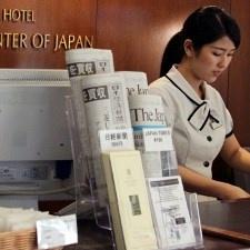 Хотите работать в отеле в Японии? Мечта вполне может стать реальностью!