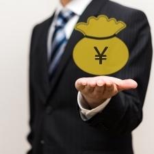 Как получить стипендию в Японии?