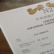 Агентство по делам культуры разработает индекс владения японским языком по международной модели