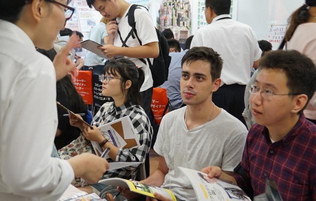студенты языковой школы TLS в Токио