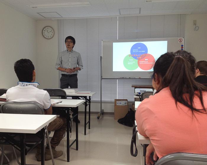 Презентация Digital Holywood University