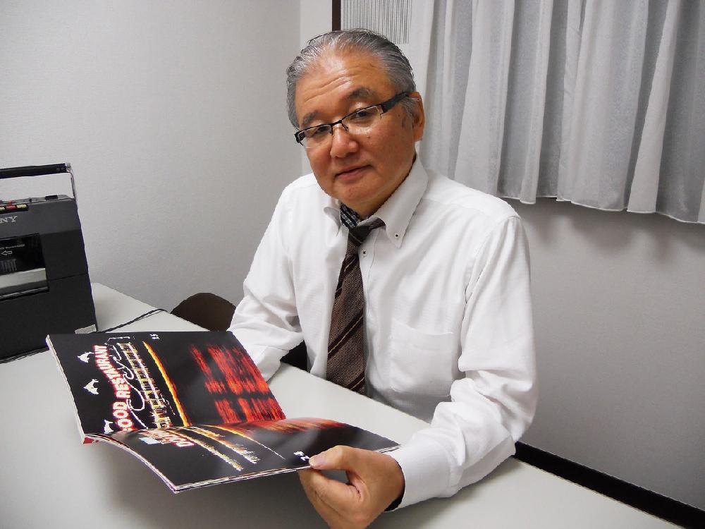Кавахар-сенсей, директор школы Китидзёдзи