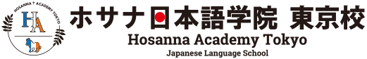 лого школы Hosanna