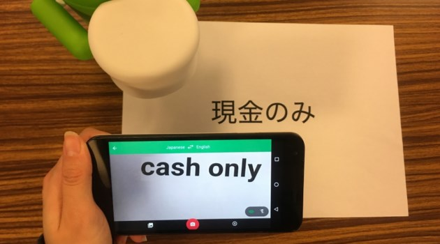 японские слова