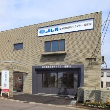 Здание школы JILA в Хакодатэ