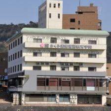 Здание школы в Хаги