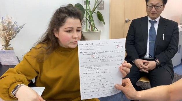 Марика показывает свой тест