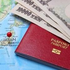 Туристическая виза в Японию