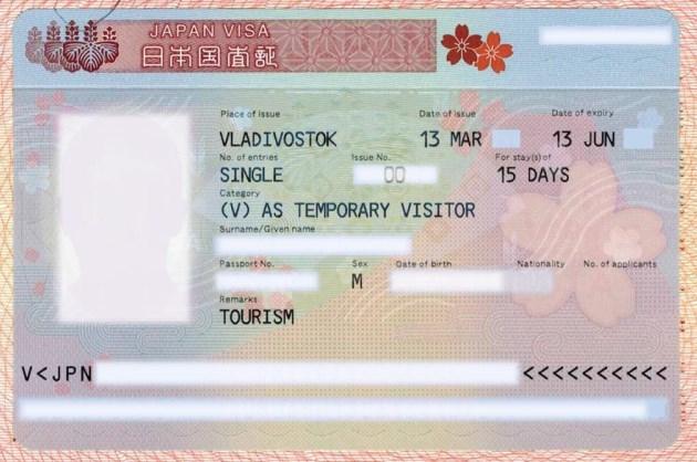 пример японской визы
