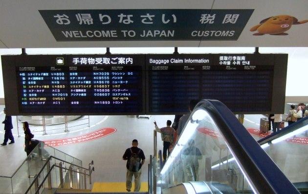 В аэропорту Токио
