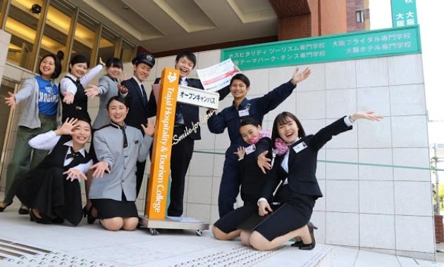 Колледж в Осака - отельный бизнес, туризм, организация свадеб, сотрудник ж/д
