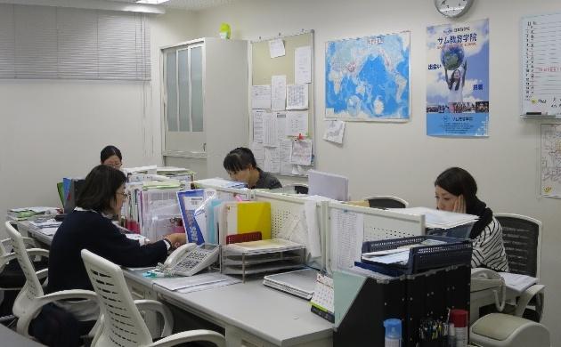 учителя школы SAMU окажут помощь по любым бытовым и учебным вопросам