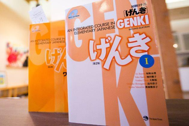 учебник по японскому языку для начинающих