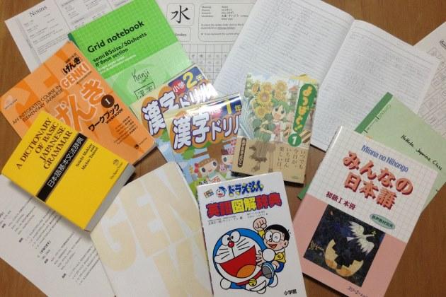учебные материалы для изучения японского языка