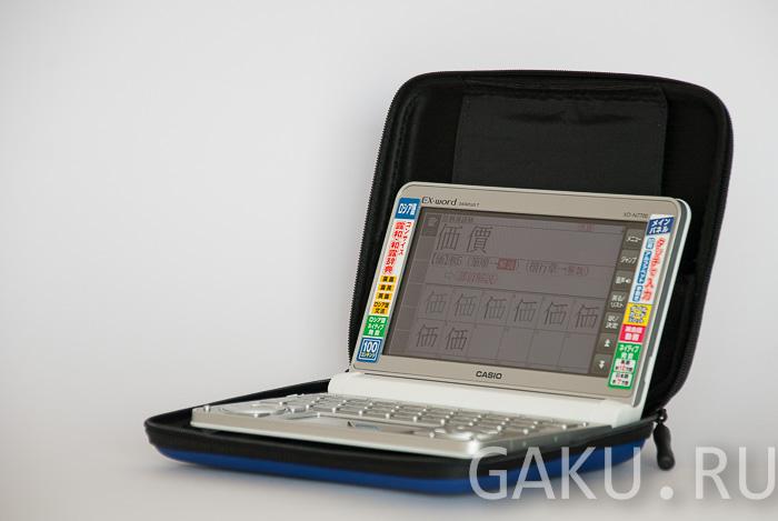 Русско-японский электронный словарь Casio N7700