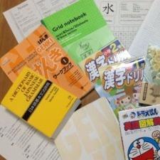 Бесплатные уроки японского от GAKU.RU