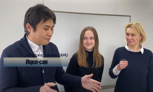 как найти арубайто в Японии