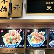 Чем богата Осака? Гастрономический тур по городу