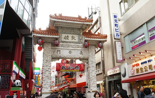 китайский квартал в Японии