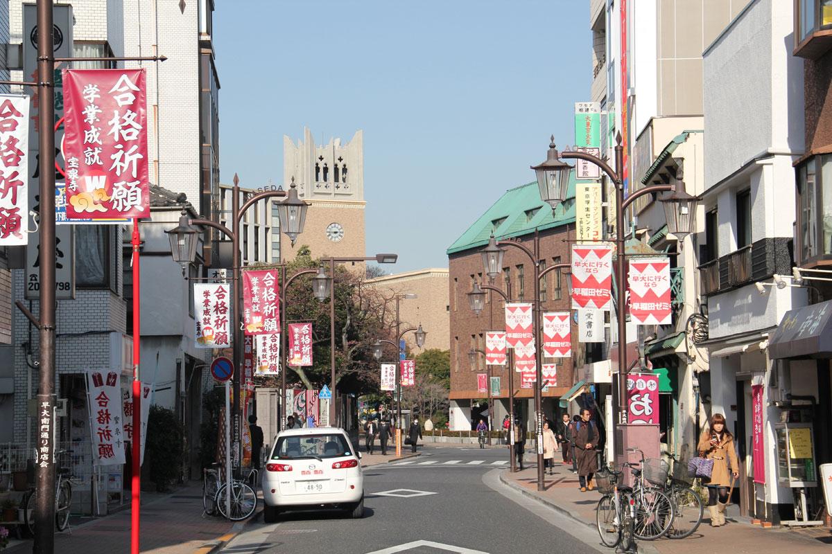 Фото японские хоум фото