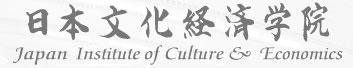 Логотип Института японской культуры и экономики на Окинаве