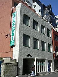 Здание школы японского языка «Арк Академия»