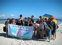 Школа японского языка на Окинаве