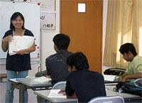 Урок японского языка