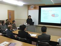 Школа японского языка «Наганума»