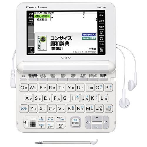 СASIO Ex-word XD-U7700